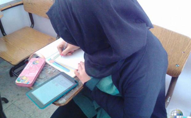 Zeine_Smart_School1